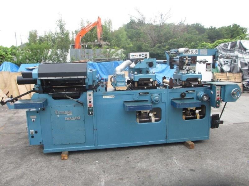 Máy in 3 màu VS-DUH250